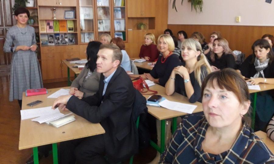 Інноваційні підходи до вивчення лексикології в школі